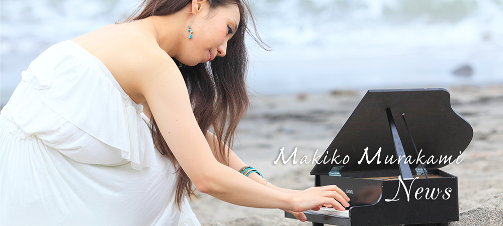 Makiko Murakami official BLOG